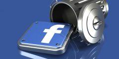 حذف حساب الفيس بوك دون الانتظار 30 يوماً