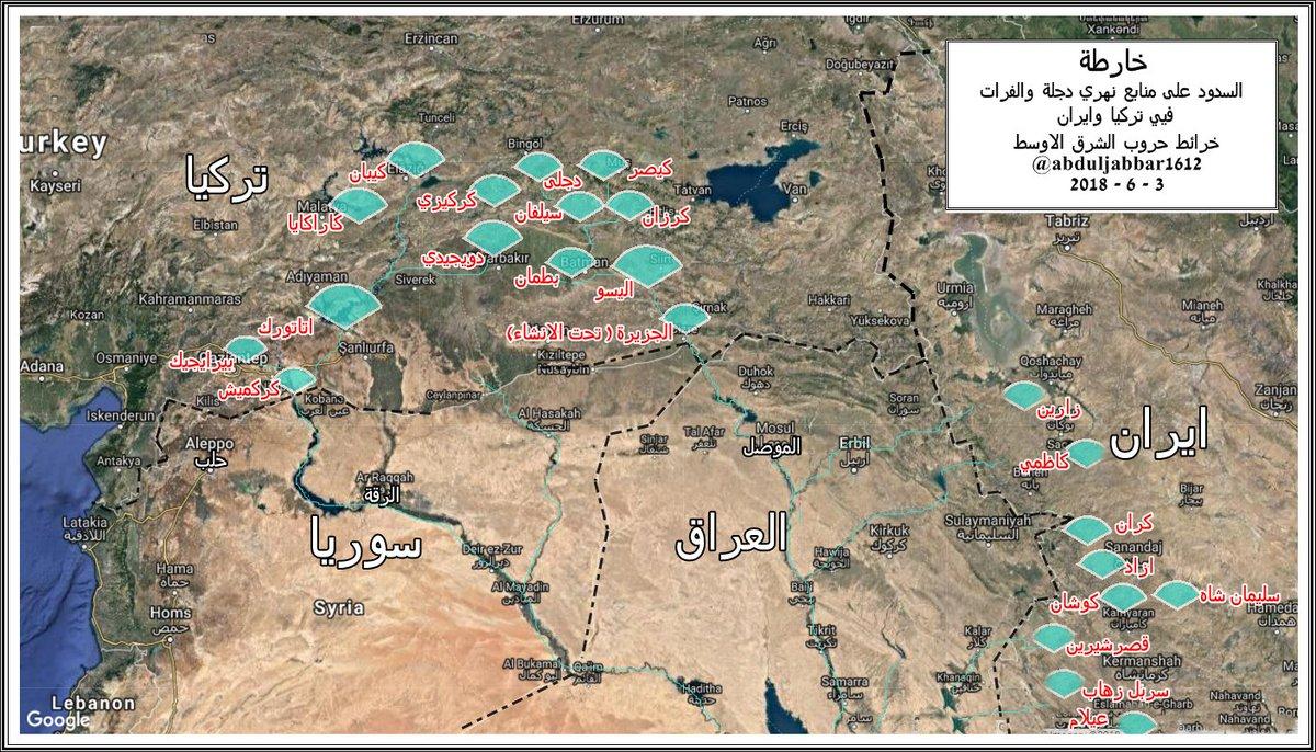 خارطة العراق المائية