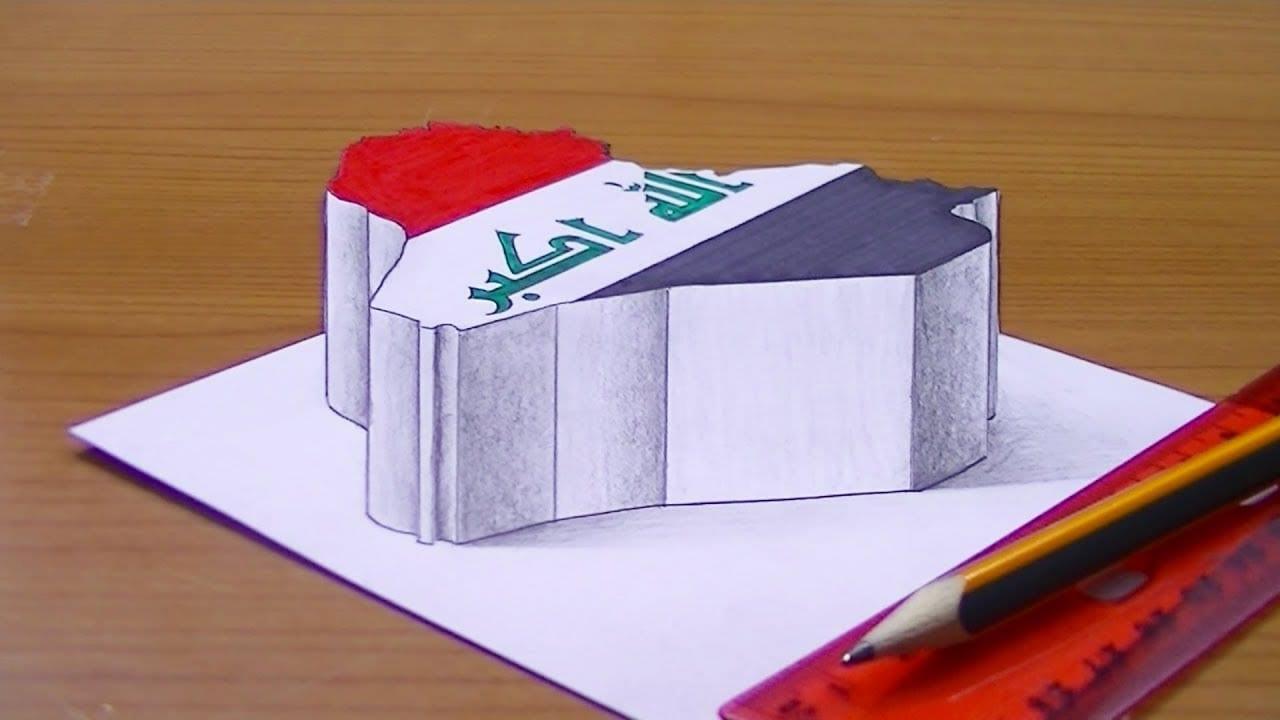 خارطة العراق مفصلة