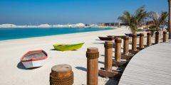 شاطئ لامير دبي