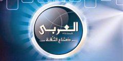شركة توشيبا العربي