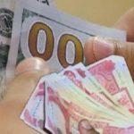 عملة أربيل مقابل الدولار