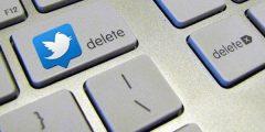 كيف أحذف تغريدة