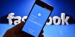 كيف أحذف حسابي من الفيس بوك