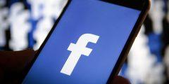 كيف أحذف حساب فيسبوك