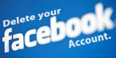 كيف أحذف حساب فيس بوك