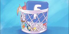 كيف أحذف منشور من الفيس بوك