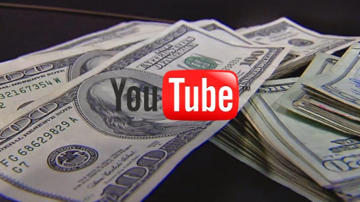 كيف تربح من اليوتيوب