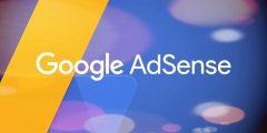 ما هو جوجل ادسنس