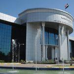 مجلس القضاء الأعلى العراقي