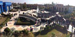 مركز التعليم المستمر جامعة بابل
