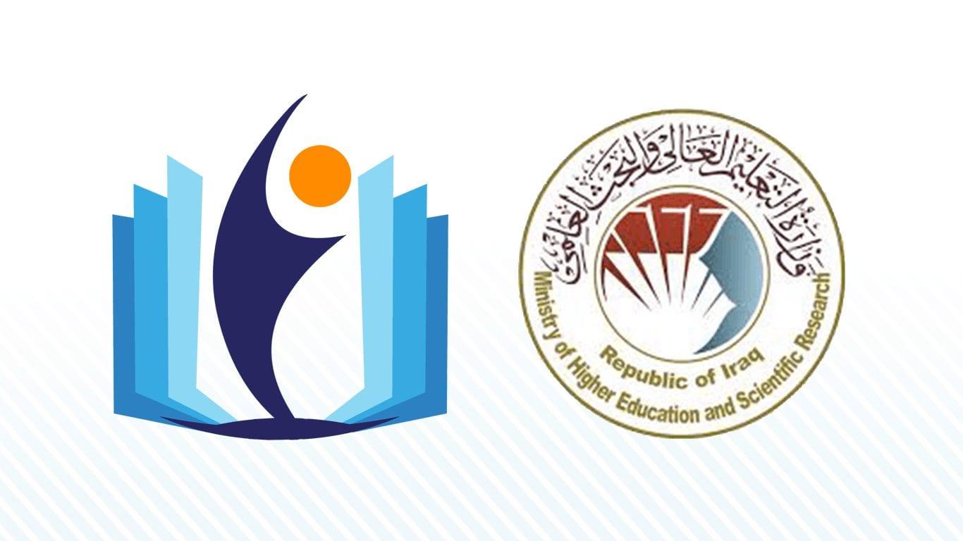 القوانين والتعليمات المعتمدة في وزارة التعليم العالي والبحث العلمي