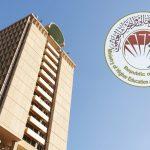 وزارة التعليم العالي والبحث العلمي التقديم المسائي