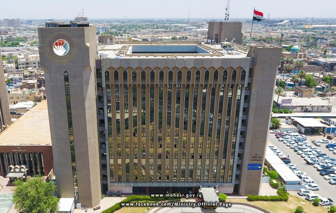 وزارة التعليم العالي والبحث العلمي الدراسات العليا