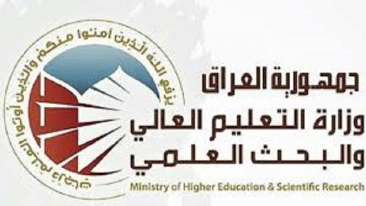 خارج البلاد وابل يصرف وزارة التعليم العالي في قطر Findlocal Drivewayrepair Com