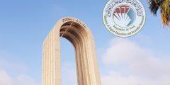 وزارة التعليم العالي والبحث العلمي دائرة التعليم الجامعي الأهلي