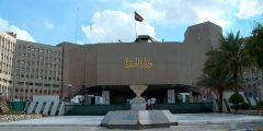 وزارة النفط العراقية المناقصات
