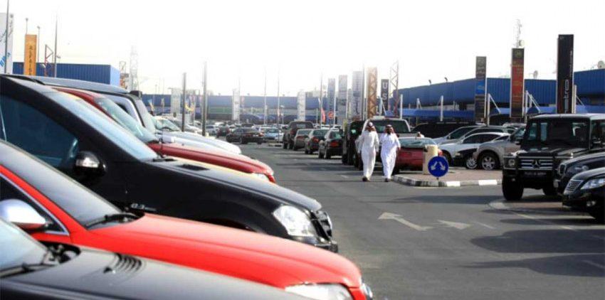 طرق عرض سيارات للبيع في الإمارات