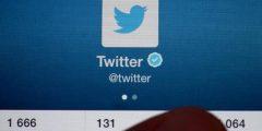 أبرز الحسابات على تويتر الأردن