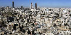 أسعار العقار في الأردن إلى أين