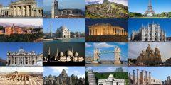 أشهر المعالم حول العالم