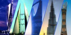 أطول 10 أبراج في العالم العربي
