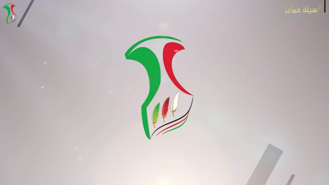أهم أقسام سبلة عمان