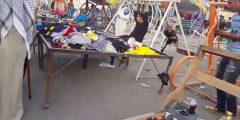أهم السلع في سوق مريدي
