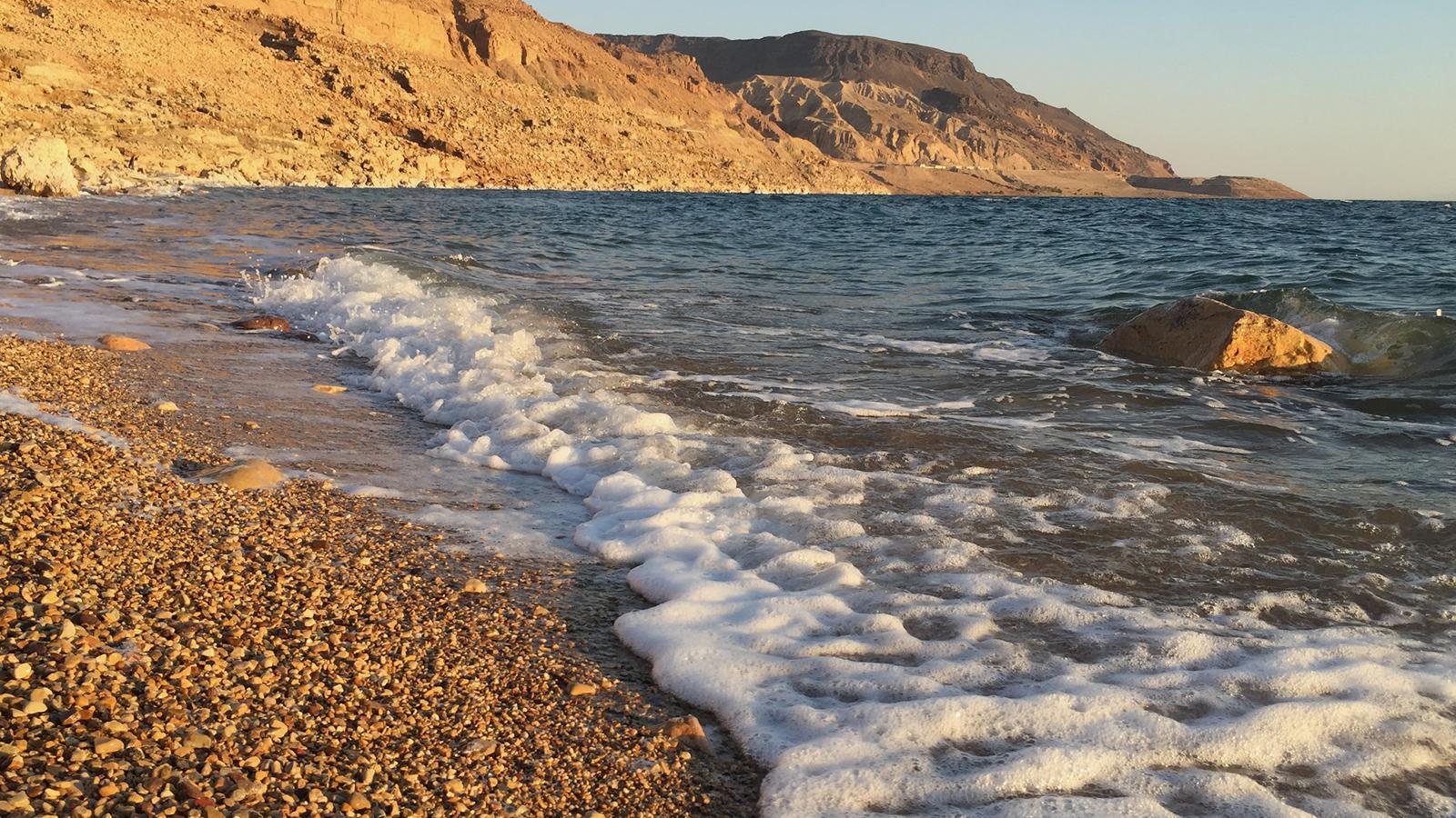 السياحة العلاجية في البحر الميت