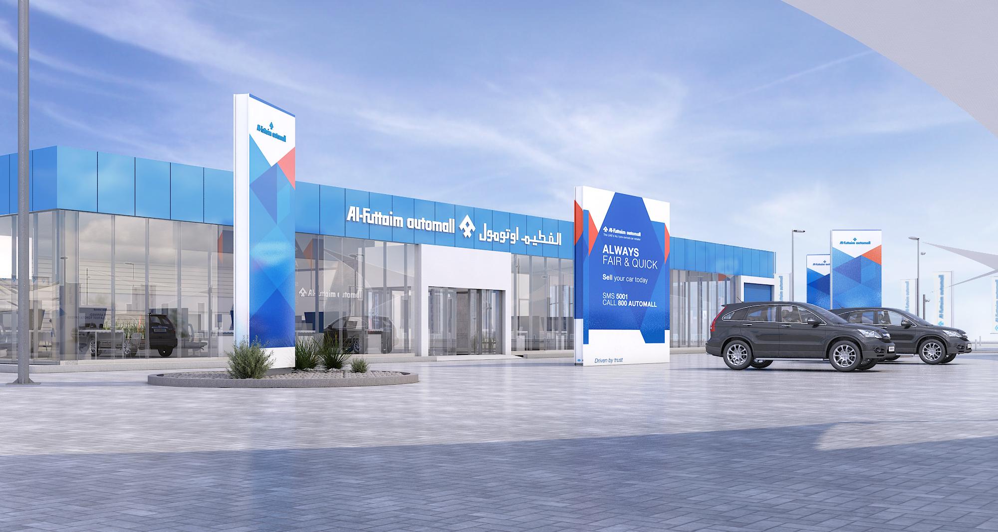 الفطيم للسيارات Al futtaim automall