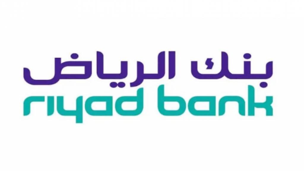 تطبيق بنك الرياض اقرأ السوق المفتوح