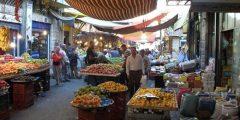 تعرف على عمان التجارية