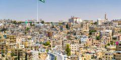 تعرف على عمان الغربية