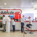 دوبيزل البحرين الكترونيات وأجهزة منزلية للبيع