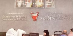 سجلات البحرين