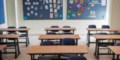 في أي الأحياء تقع المدارس الخاصة في عمان