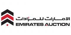 مزاد الإمارات uae auction