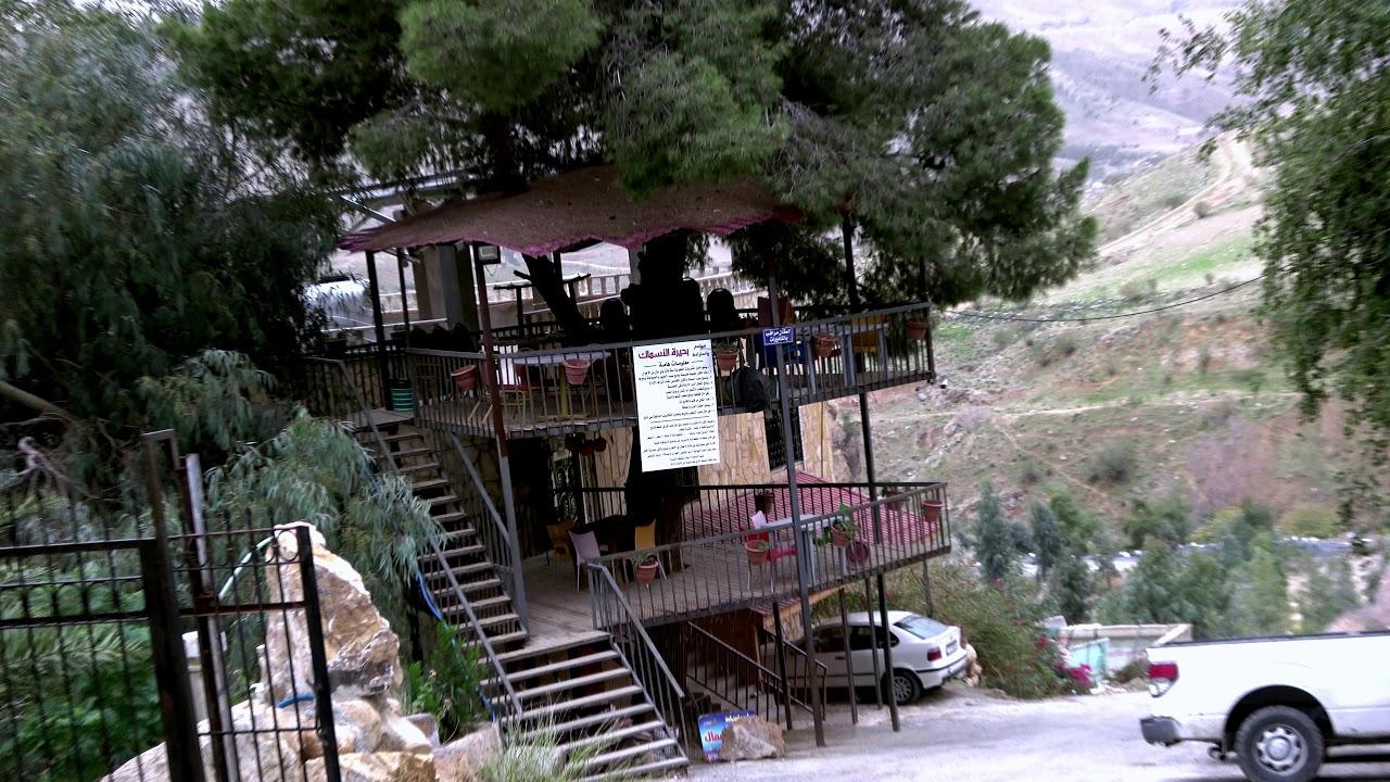 مطعم وادي الشتا الأردن