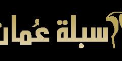 موقع سبلة عمان