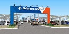 موقع Al futtaim automall