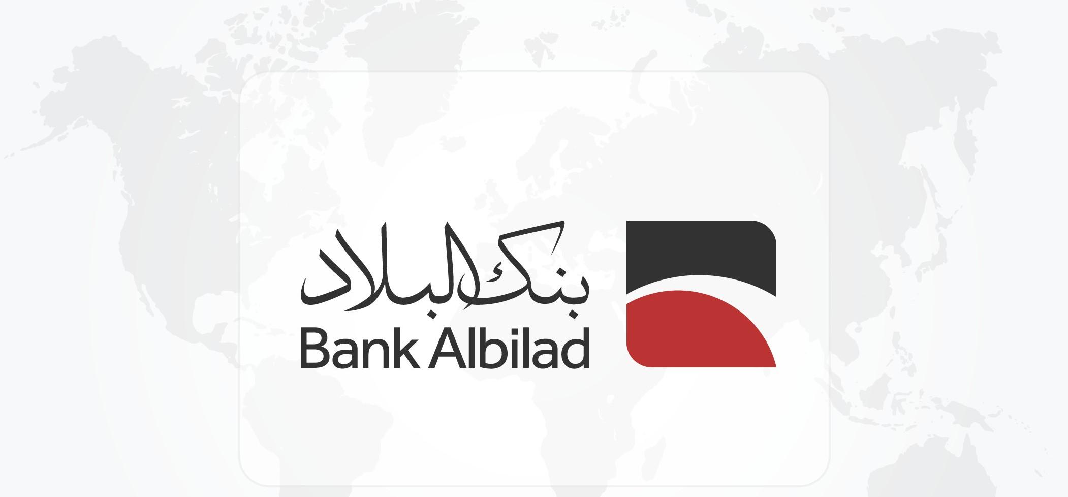 قرض تجاري بنك البلاد