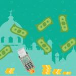 ما هو القرض الحسن في البنك الإسلامي