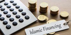 أنواع قروض البنك الإسلامي